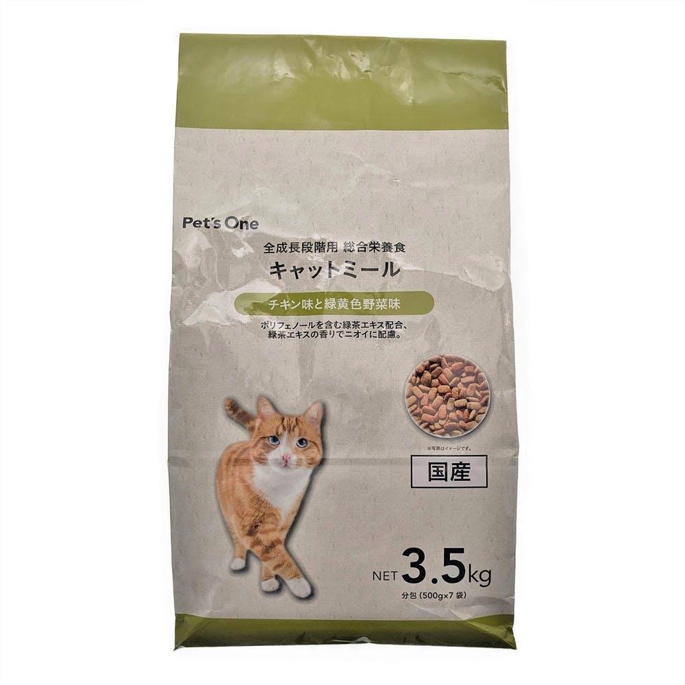 キャットミール チキン 3.5kg, , product