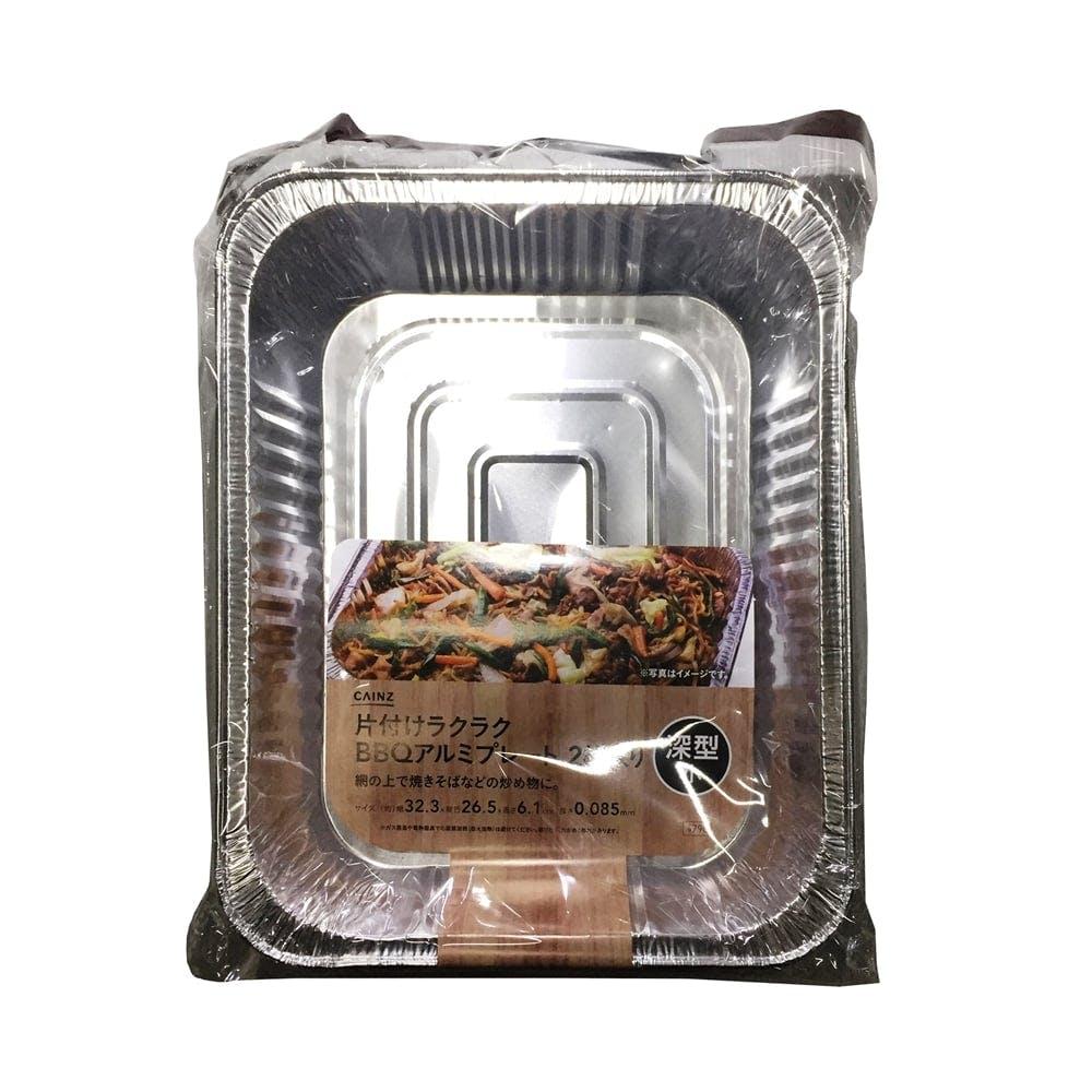 片付けラクラク BBQアルミプレート深型 小 2枚入り APF2632, , product