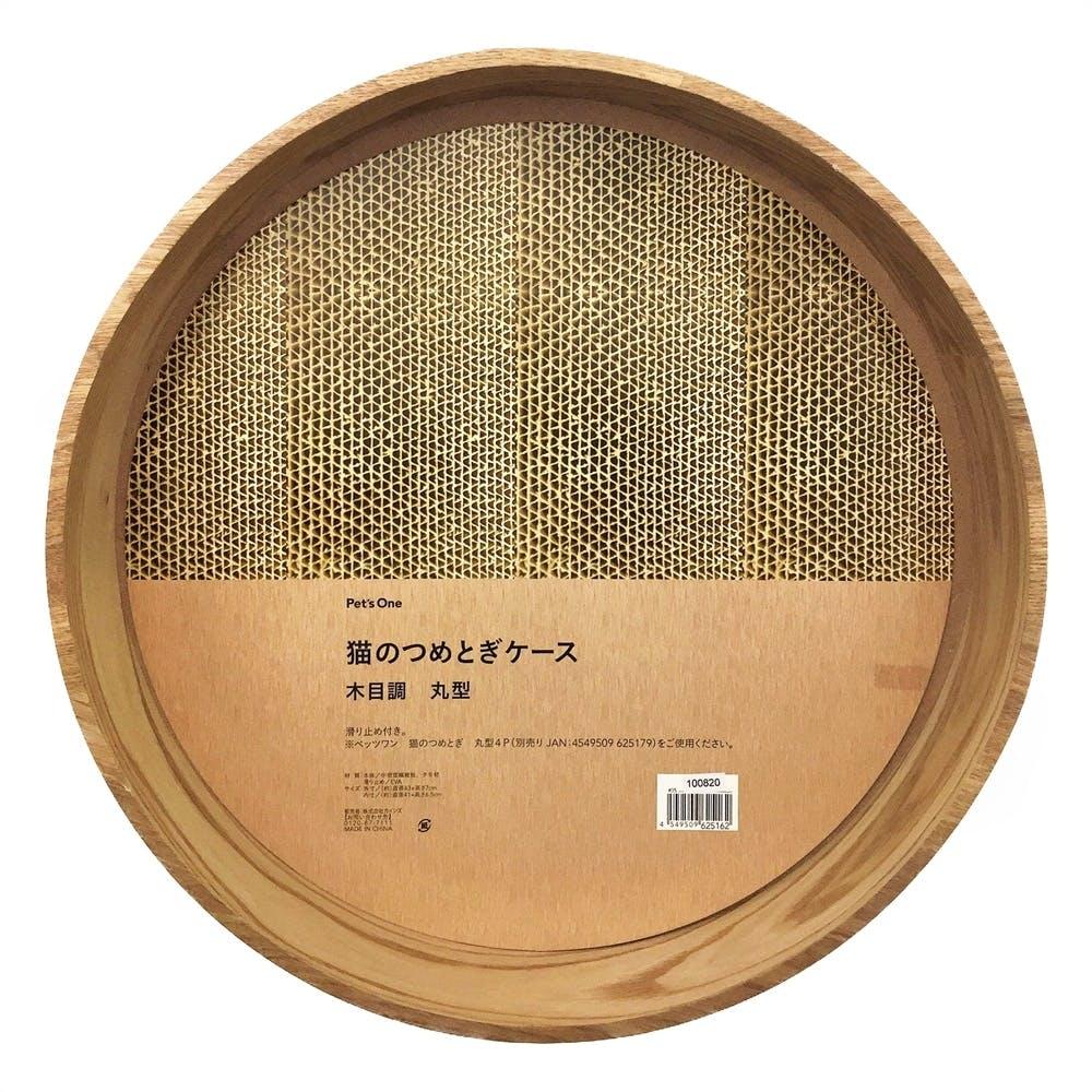 猫のつめとぎケース 木目調 丸型, , product