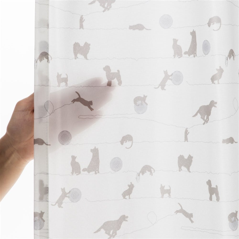 &Pet ペッツ 100×198cm 2枚組 レースカーテン, , product