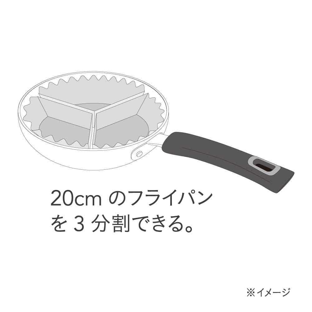 分割型フライパンホイル 20cm用 15枚入り, , product