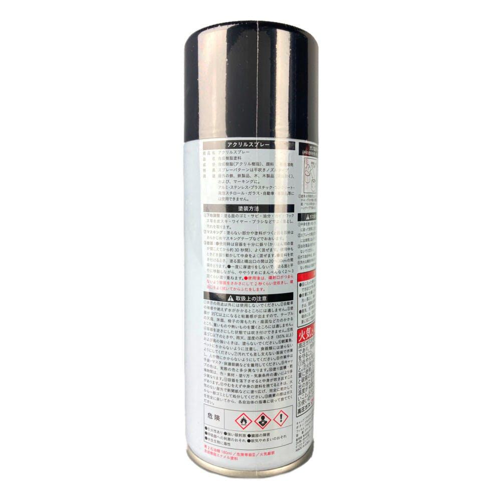 アクリルスプレー400ml つや消しブラック, , product