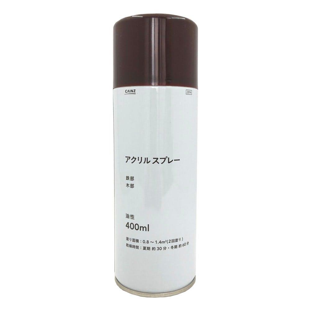 アクリルスプレー ダークブラウン 400ml, , product