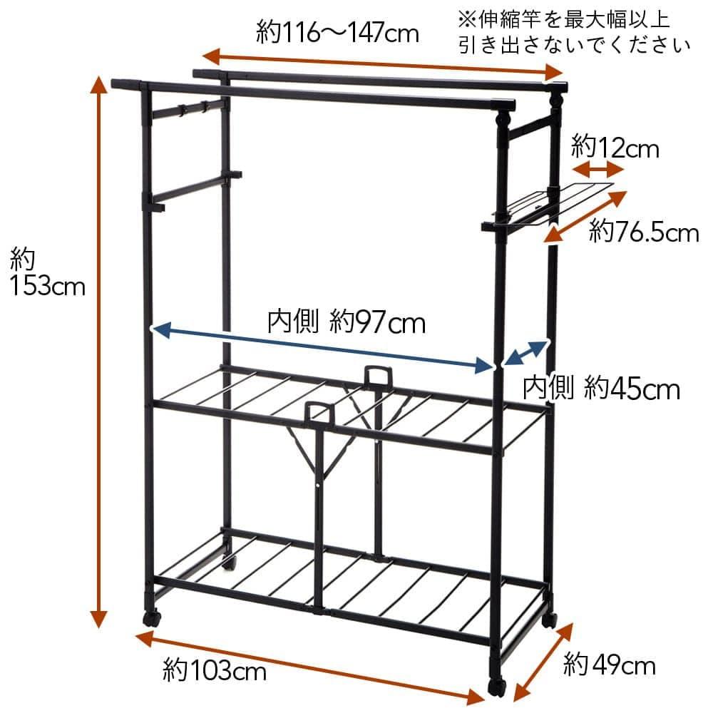ロング丈も掛けられる折りたたみランドリーラックパタラン ブラック, , product