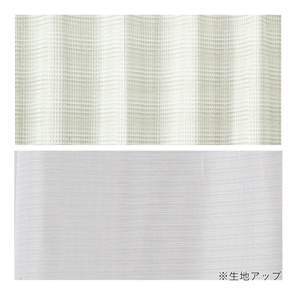 【数量限定】 ヴェントスプレイン 100×230cm 4枚組セットカーテン, , product