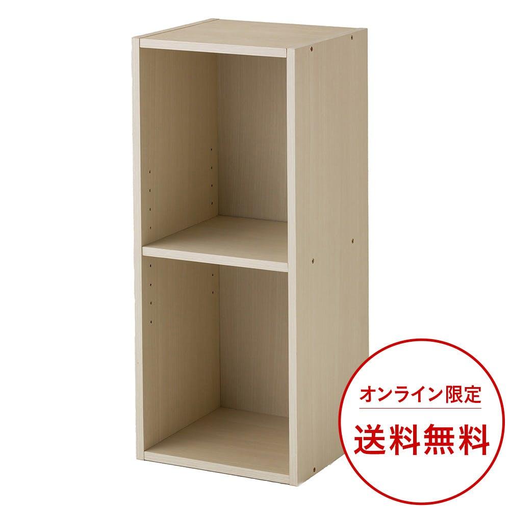 スリム収納ボックスA4 2段 ホワイト, , product