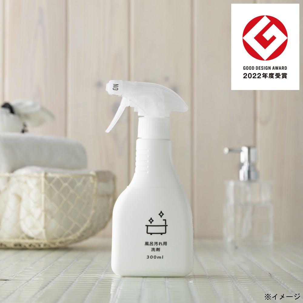 風呂汚れ用洗剤 300ml, , product