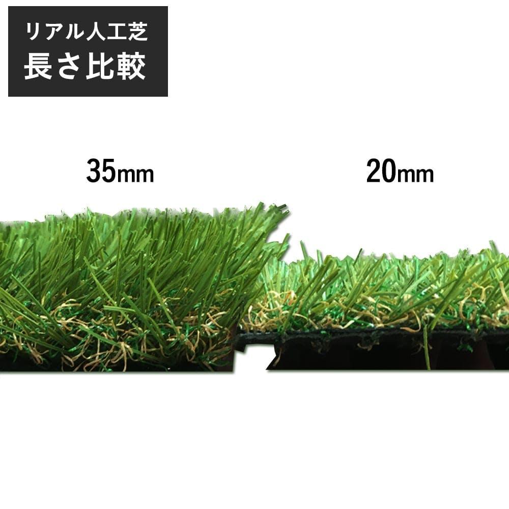 丸巻リアル人工芝 20mm 1×1m, , product