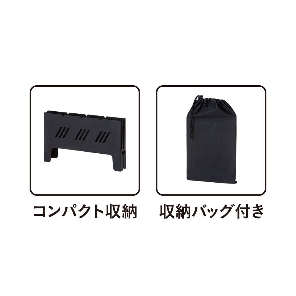 持ち運びに便利な折りたたみ卓上コンロ, , product