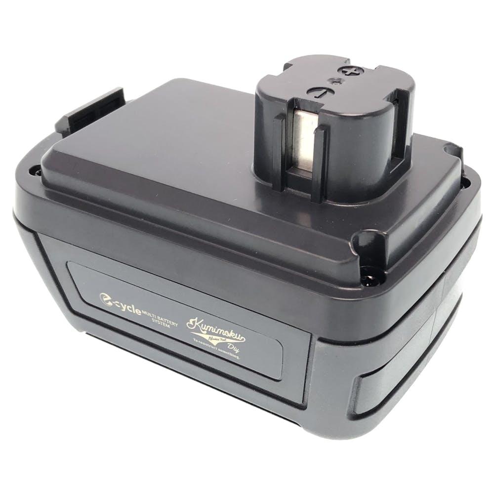 Kumimoku e-cycle バッテリーパック KEC-11A, , product