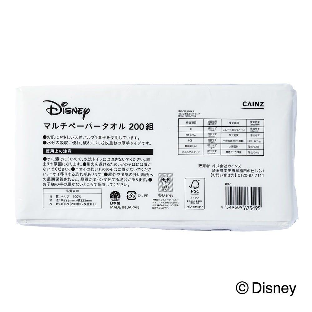 ディズニー マルチペーパータオル 200組, , product