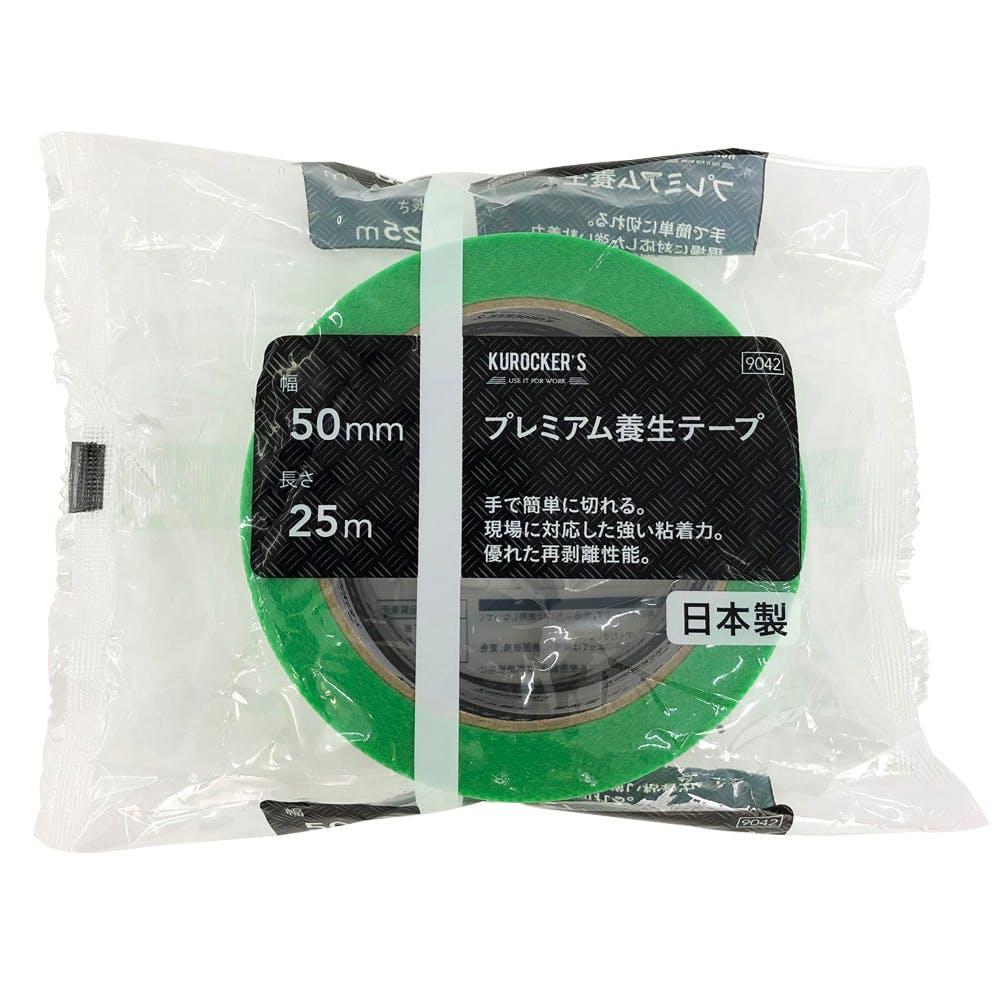 プレミアム養生テープ50mm×25m(緑), , product
