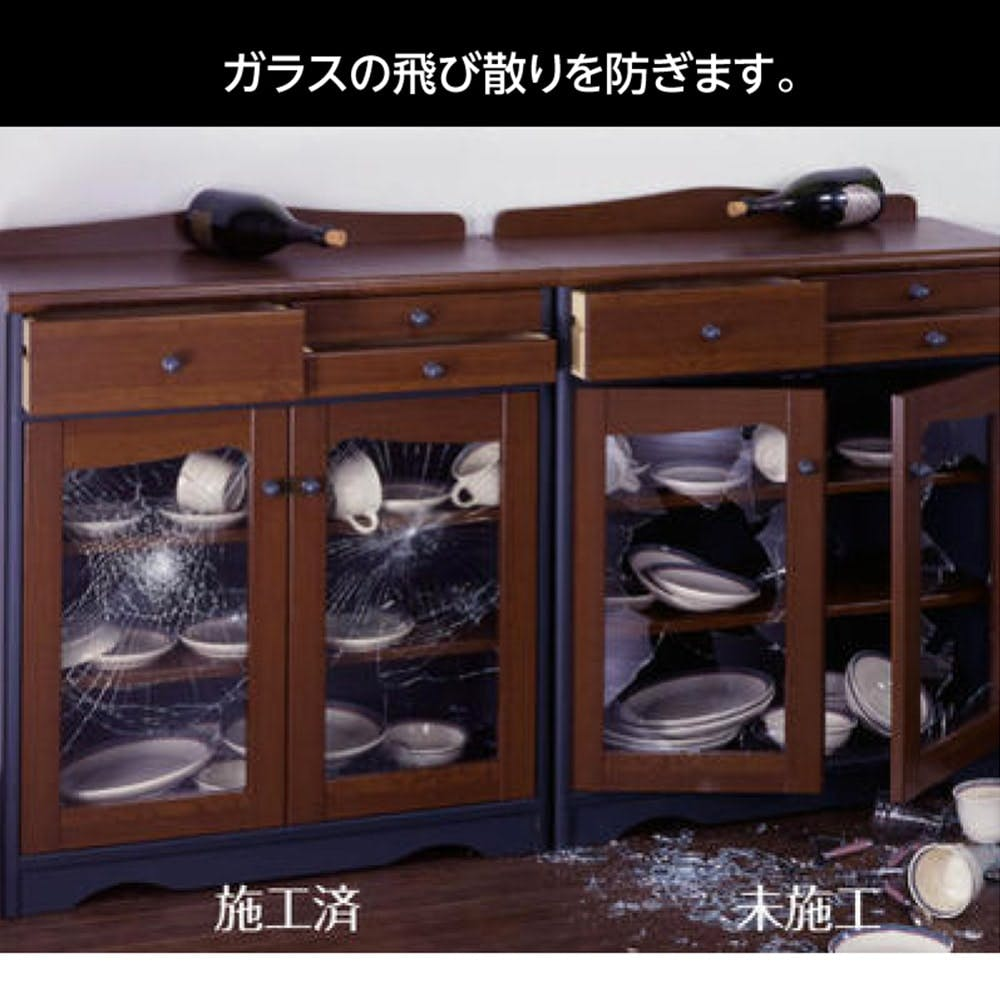 防災・地震対策フィルムCZ05SL, , product