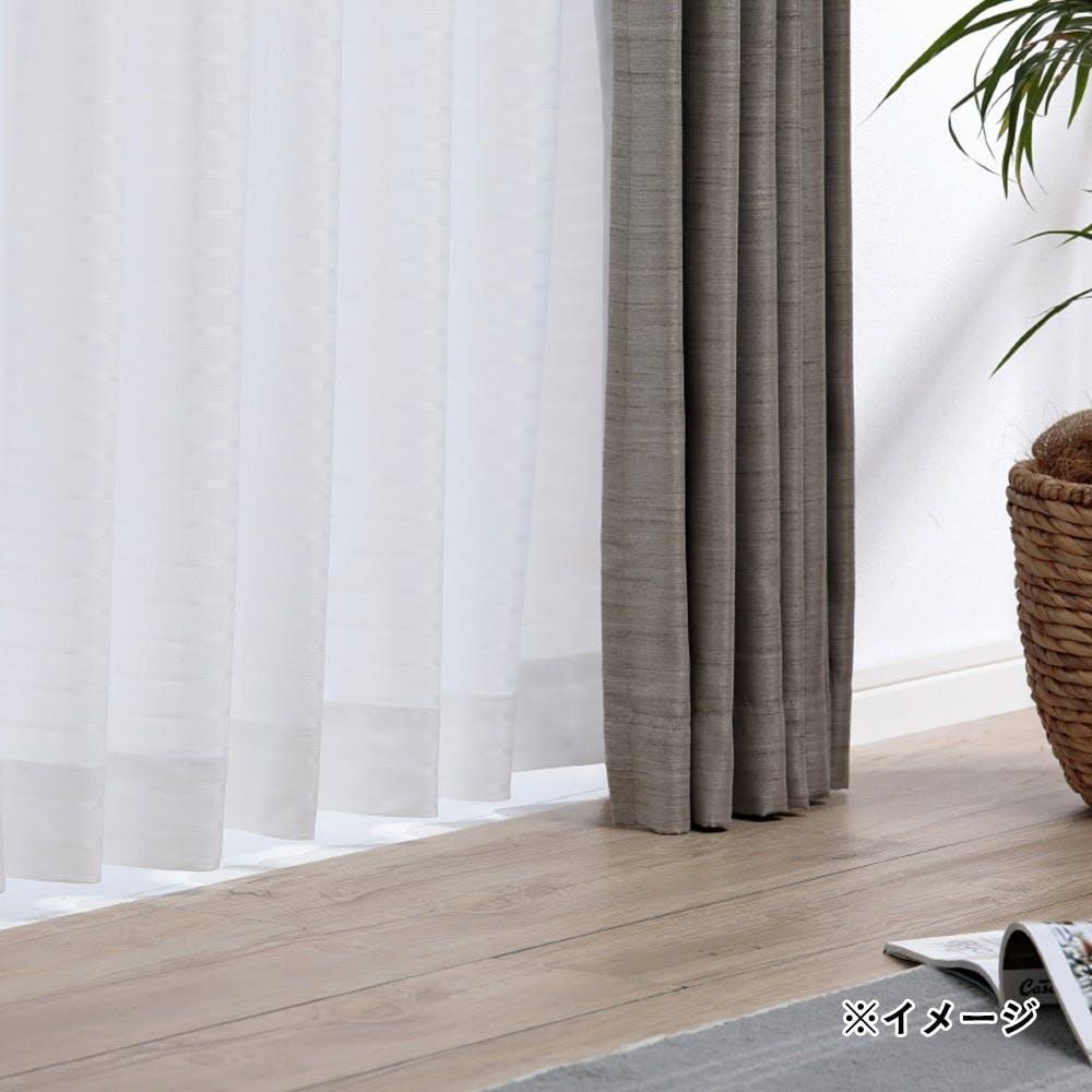 ペットと快適に過ごせる ソードライト 100×198cm 2枚組 レースカーテン, , product