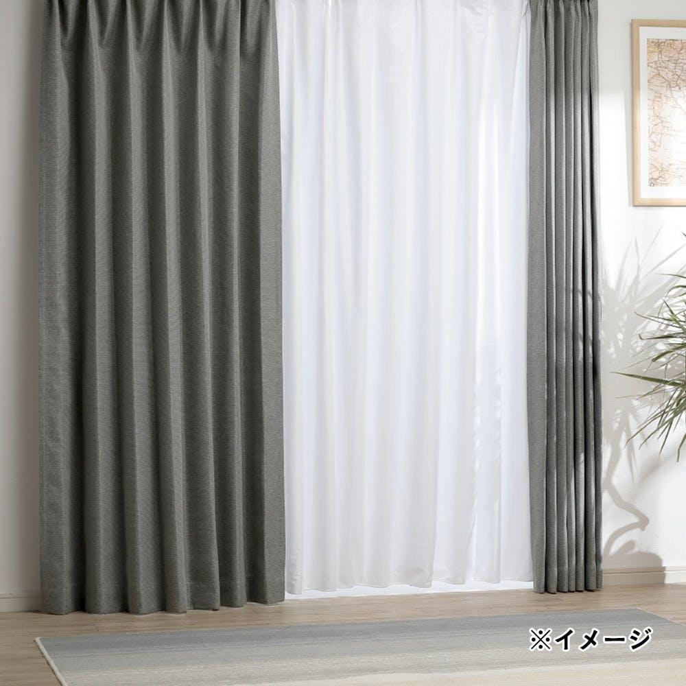透けない消臭 プリミエール 100×198cm 2枚組 レースカーテン, , product