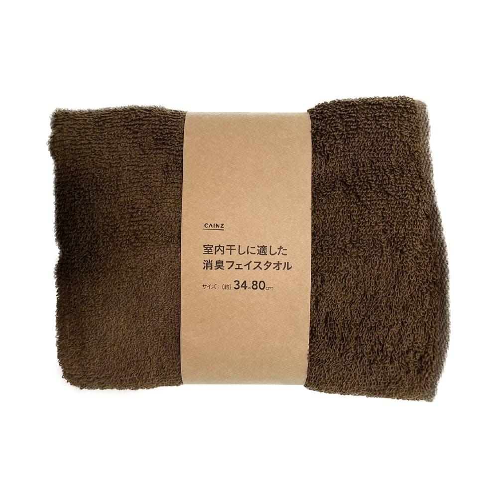 室内干しに適した消臭フェイスタオル BR, , product