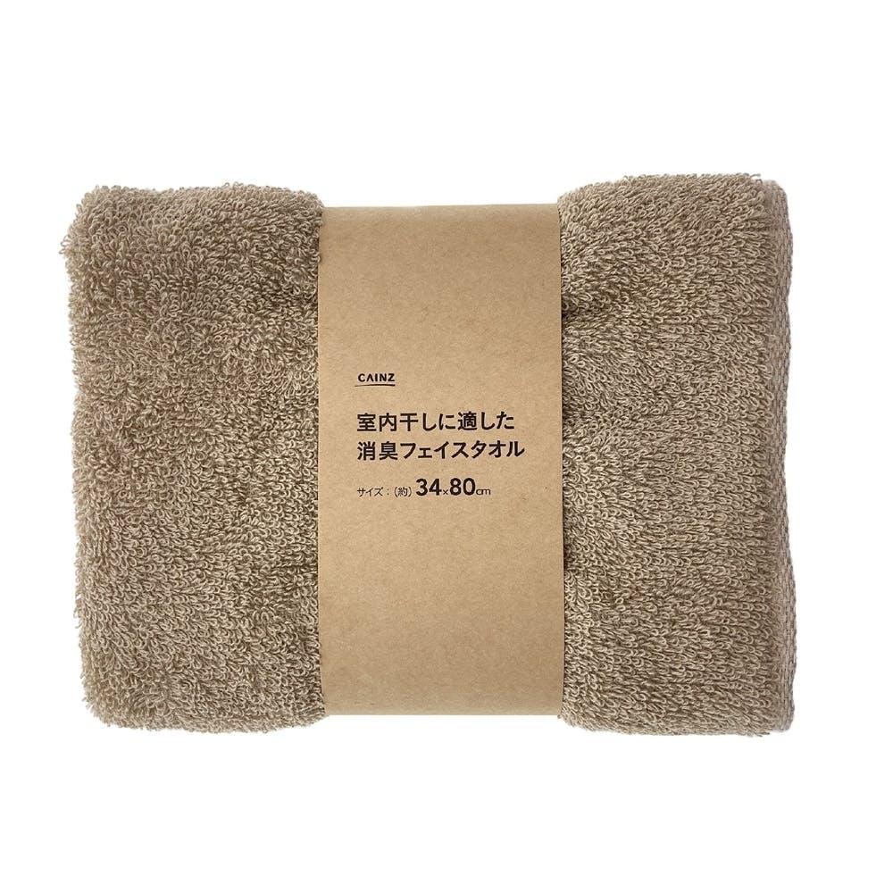 室内干しに適した消臭フェイスタオル BE, , product