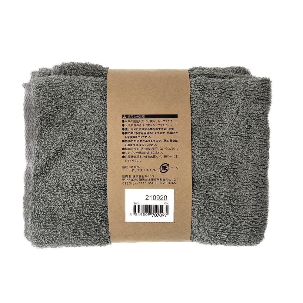 室内干しに適した消臭フェイスタオル GY, , product