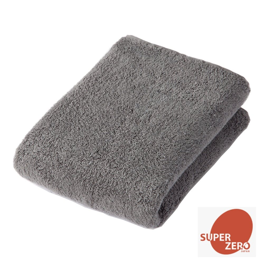 洗濯してもふんわり長持ちバスタオル グレー, , product