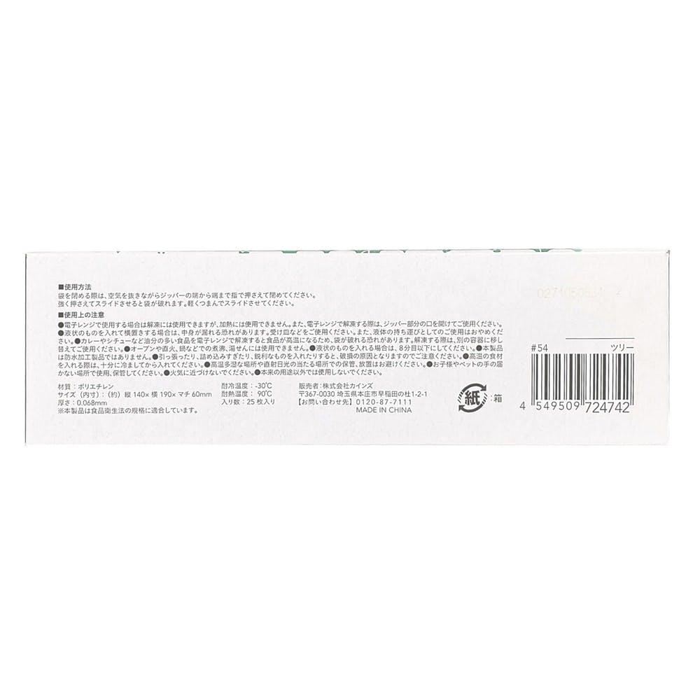 抗菌スライドジッパーバッグマチ付き ツリー SS 25P, , product