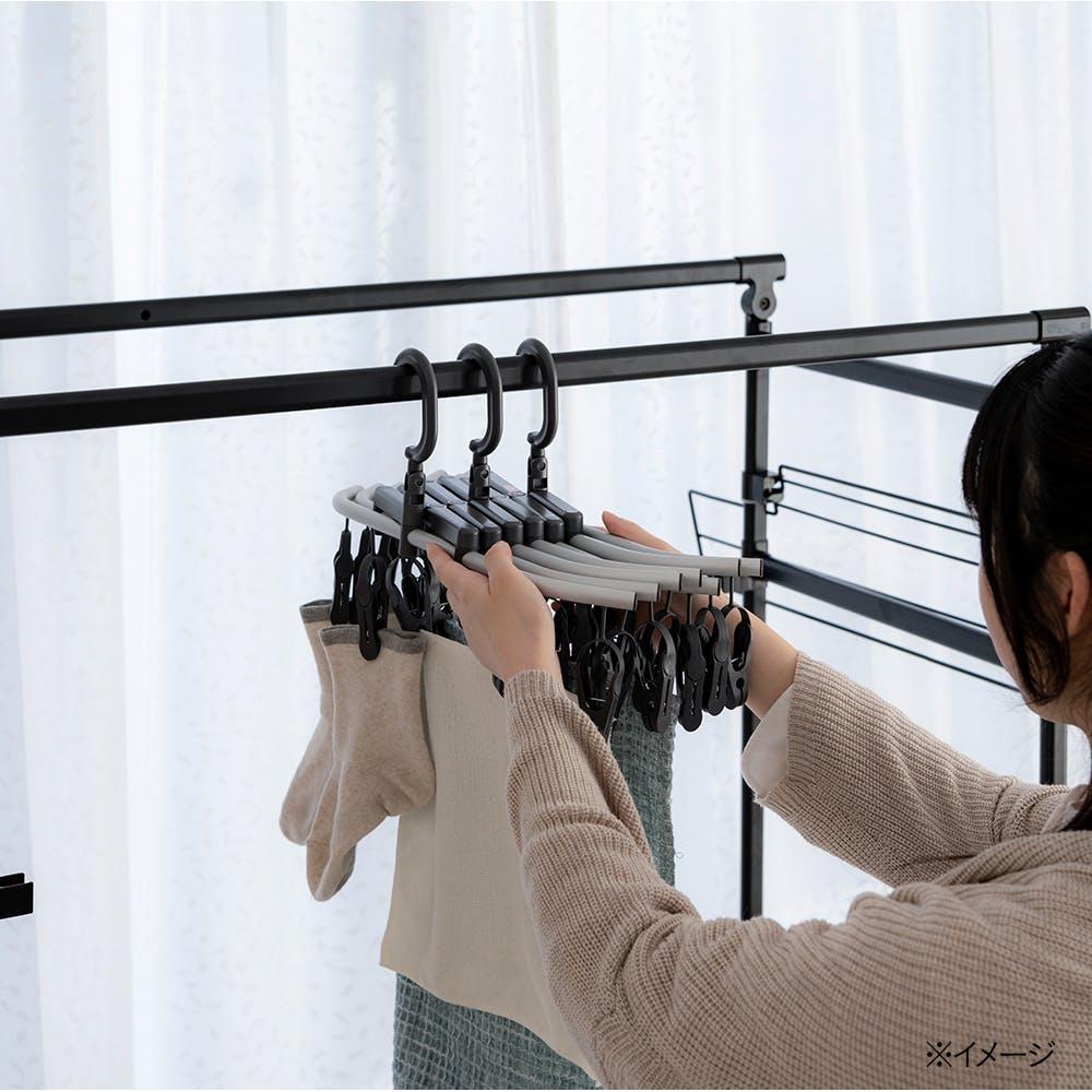 幅が変えられるインテリア洗濯ハンガー28P, , product