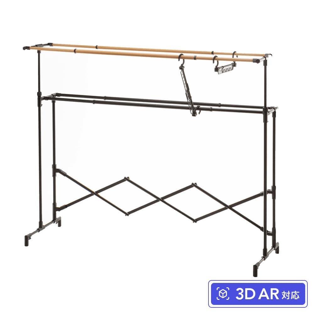 木目調 布団も干せるアルミ伸縮式 ベランダ物干し ロング, , product