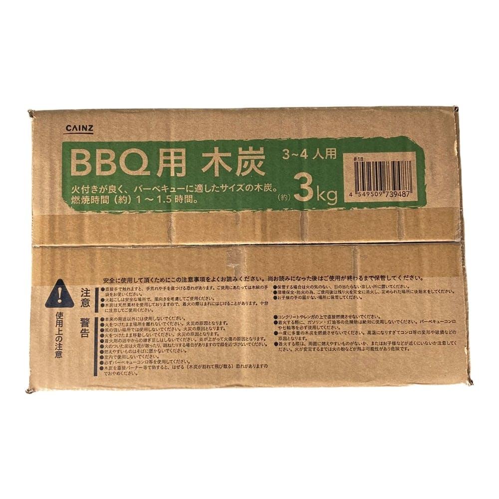 木炭3kg VNN, , product