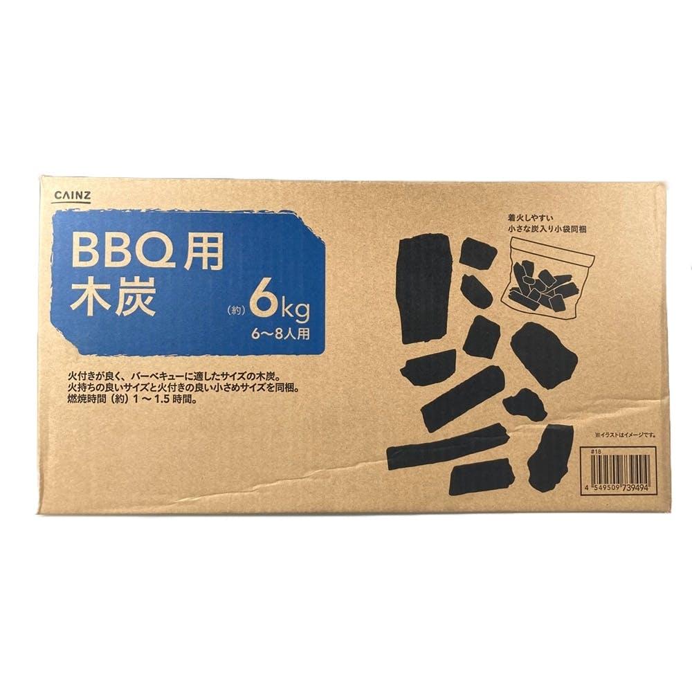 木炭6kg VNN, , product