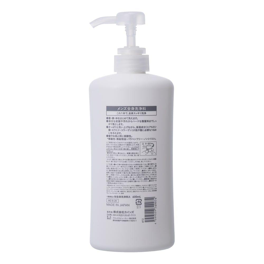 メンズ全身洗浄料 600ml, , product