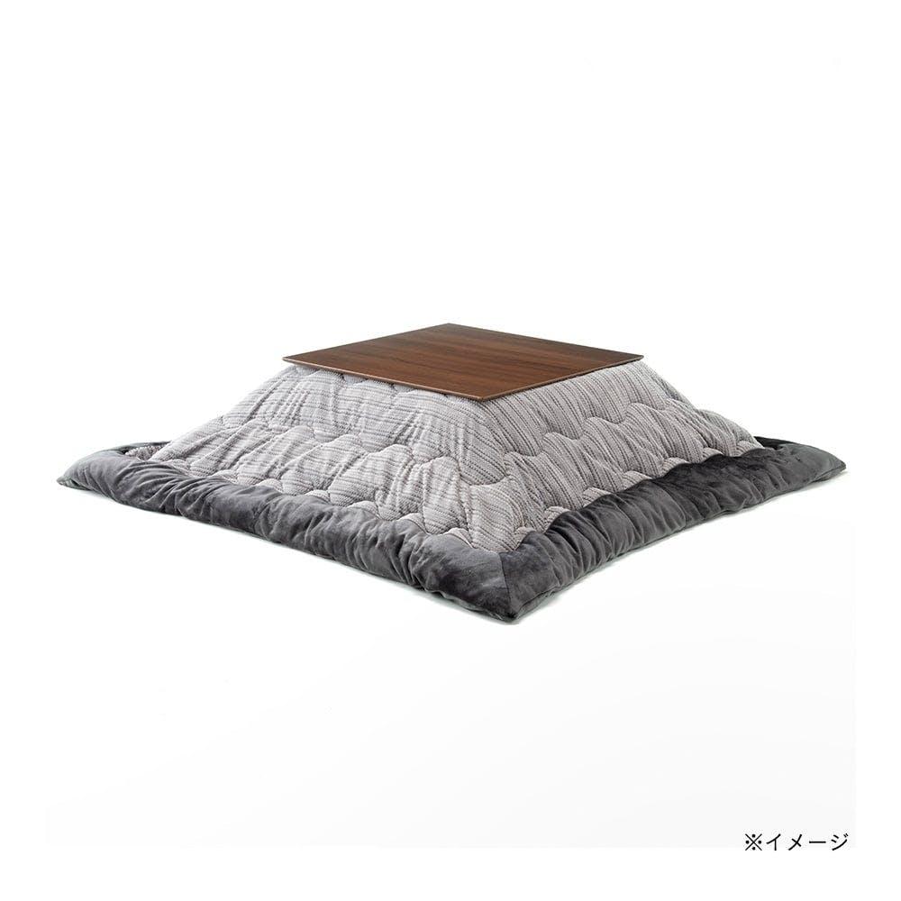 【2021秋冬】洗えるこたつ掛ふとん シュニー 正方形 190×190cm, , product