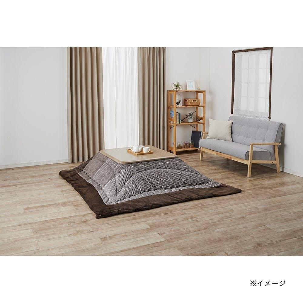 【2021秋冬】洗えるこたつ掛ふとん 楓 正方形 190×190cm, , product