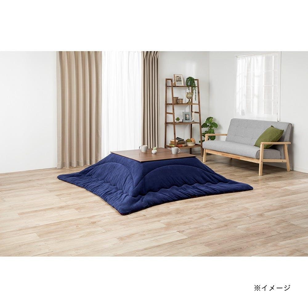 【2021秋冬】洗えるこたつ掛ふとん エール 正方形 190×190cm, , product