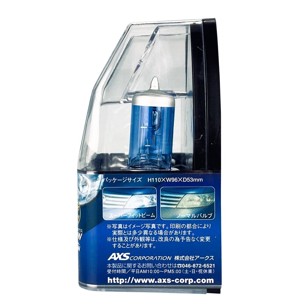【店舗限定】アークス H4バルブ AS972 極太ホワイト, , product