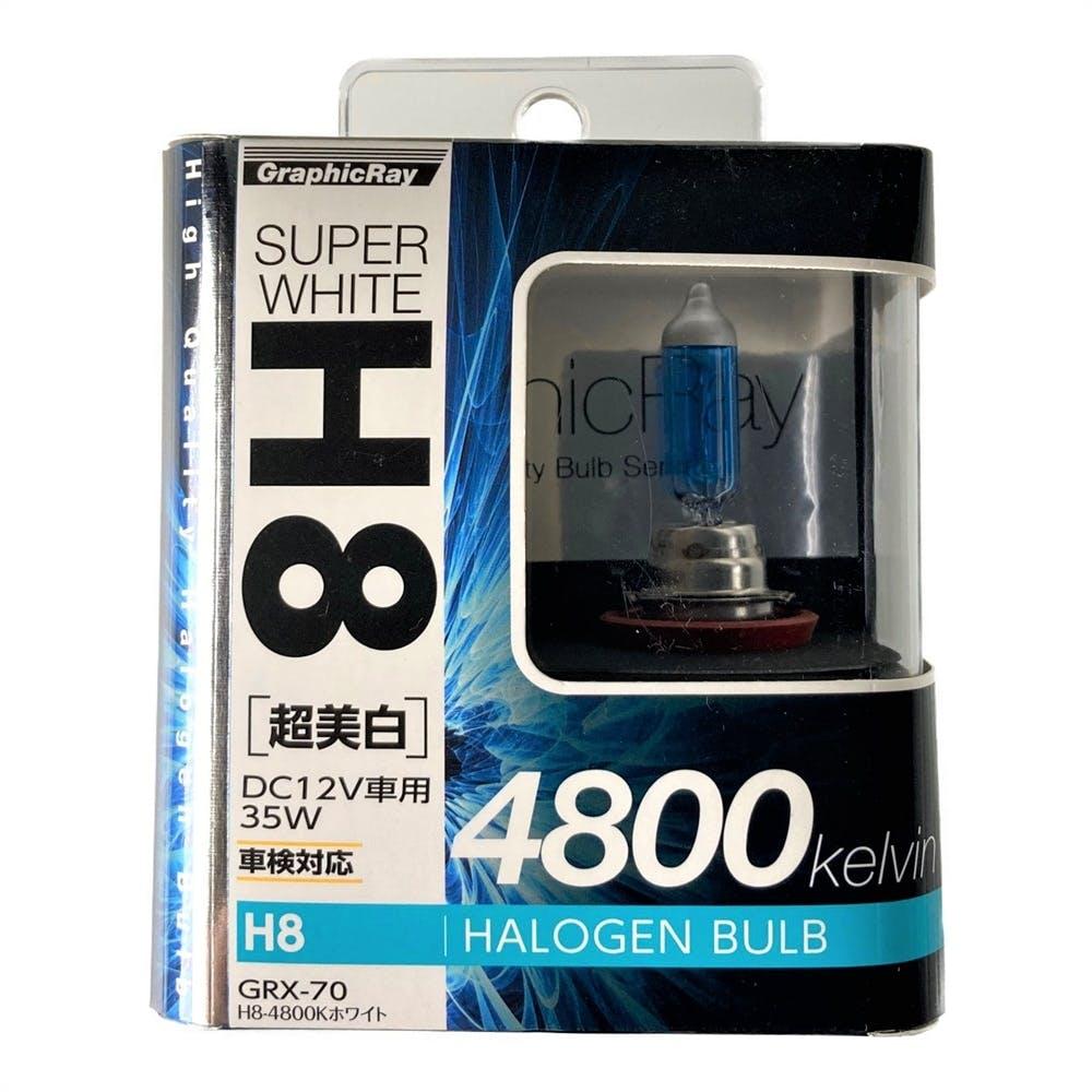 【店舗限定】アークス GRX-70 スーパーホワイト H8ハロゲンバルブ 4800K (GRX-70), , product
