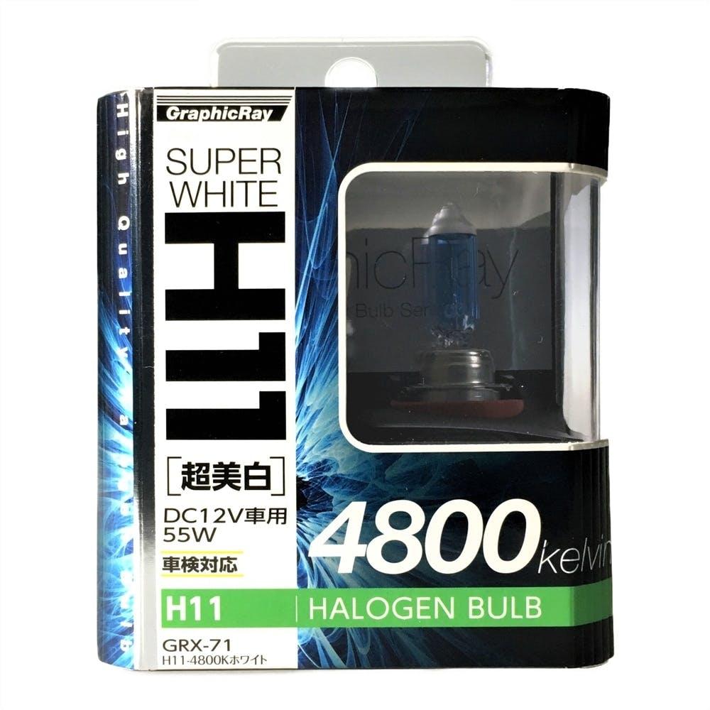 【店舗限定】アークス GRX-71 スーパーホワイト H11ハロゲンバルブ 4800K (GRX-71), , product