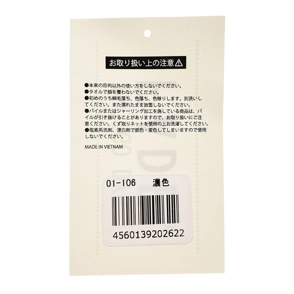 インディゴ染バスタオル(濃色), , product