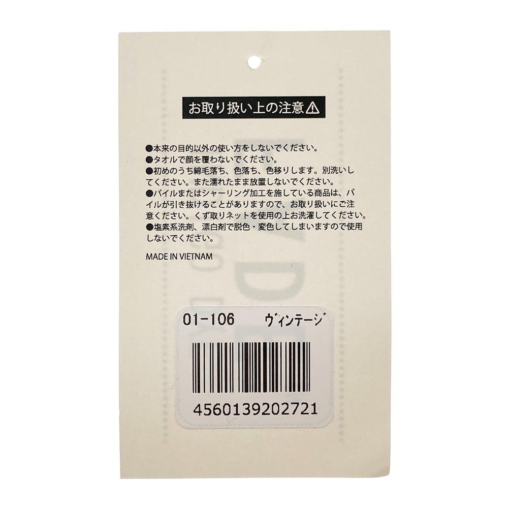 インディゴ染バスタオル(ヴィンテージ), , product