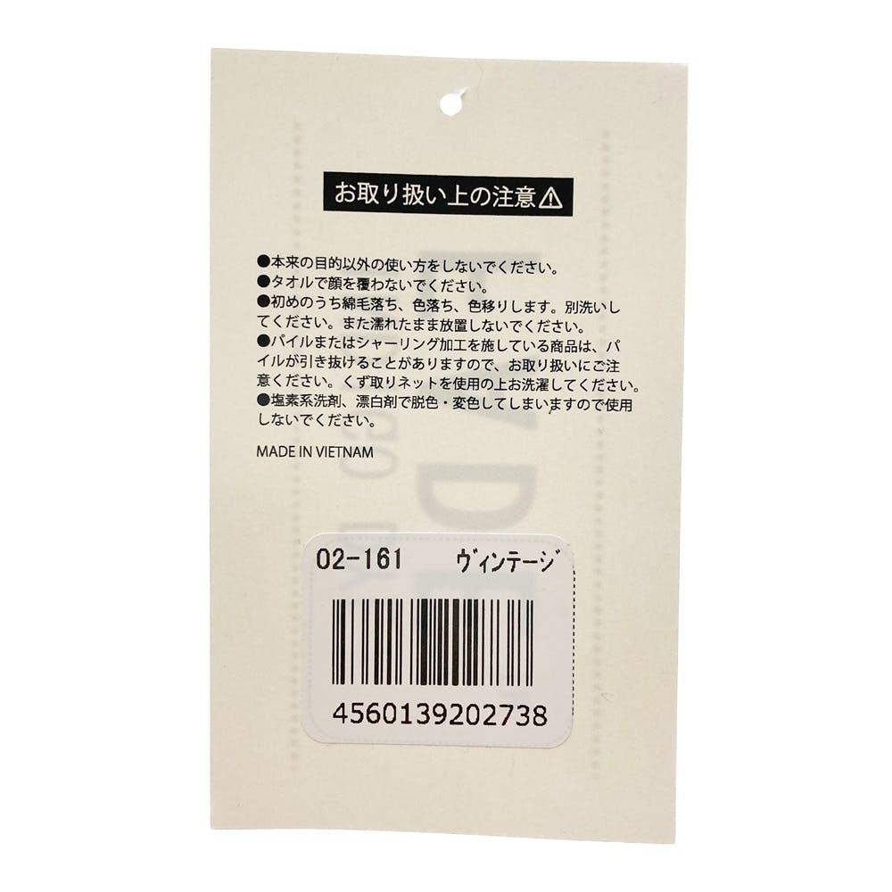 インディゴ染フェイスタオル(ヴィンテージ), , product