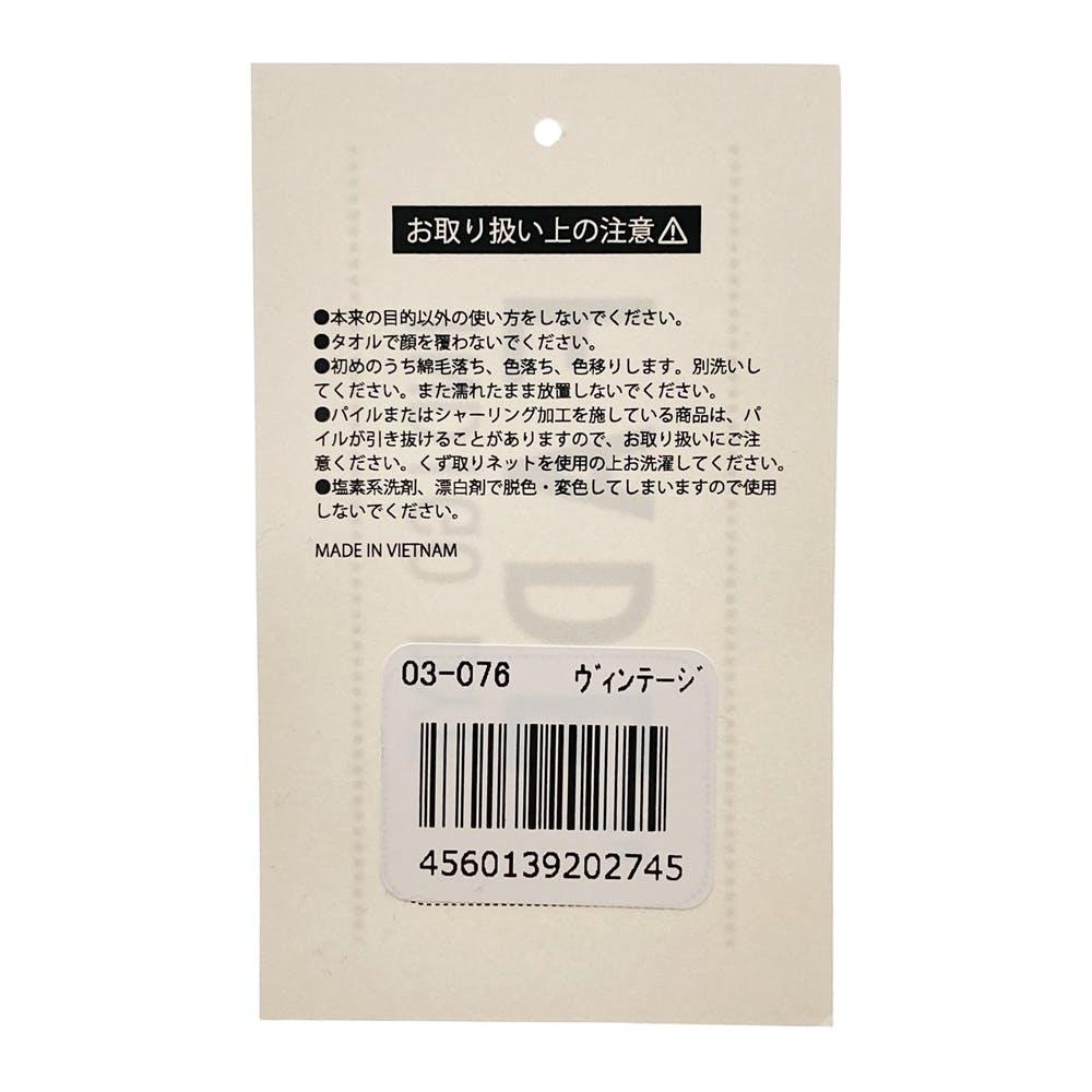 インディゴ染ウォッシュタオル(ヴィンテージ), , product