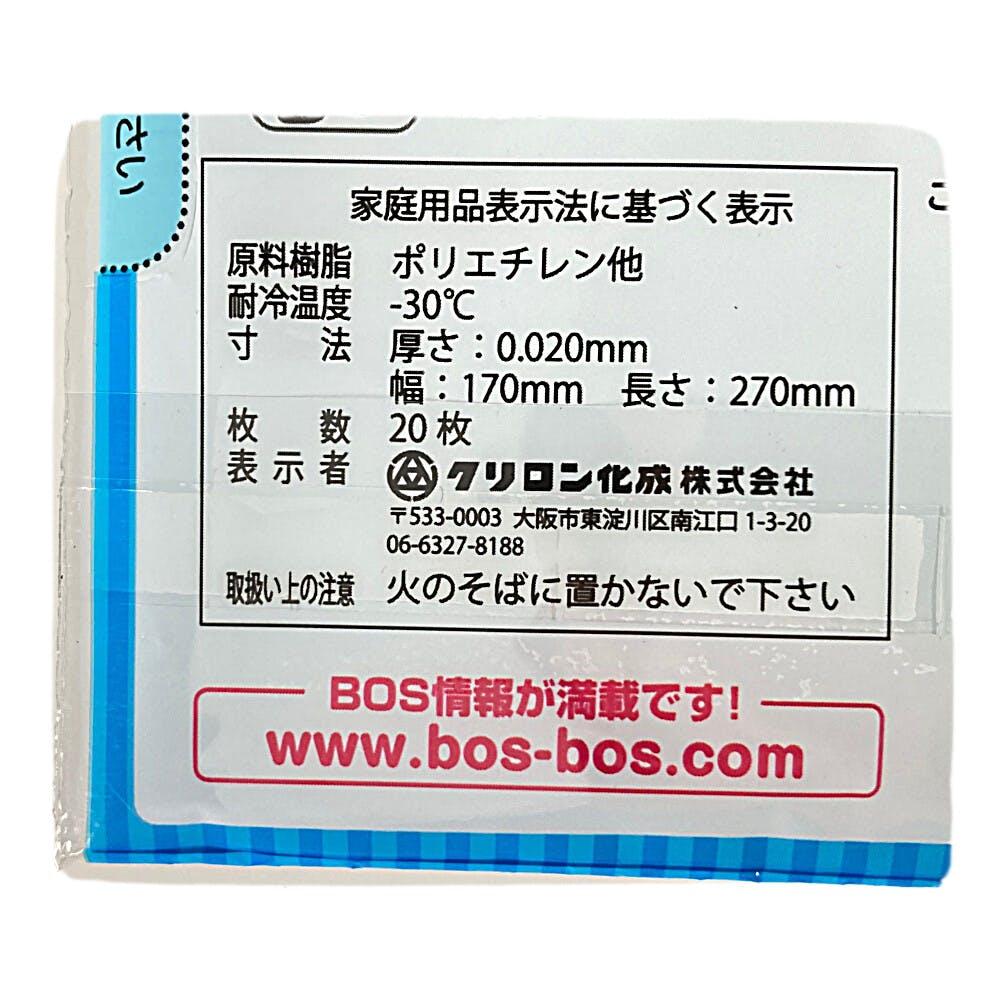 うんちが臭わない袋 BOS ペット用 SSサイズ 20枚入り, , product