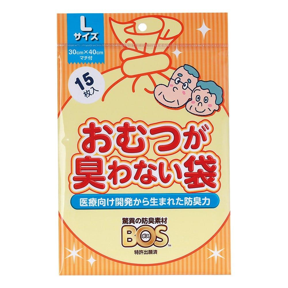 クリロン化成 おむつが臭わない袋BOS 大人用 Lサイズ 15枚, , product