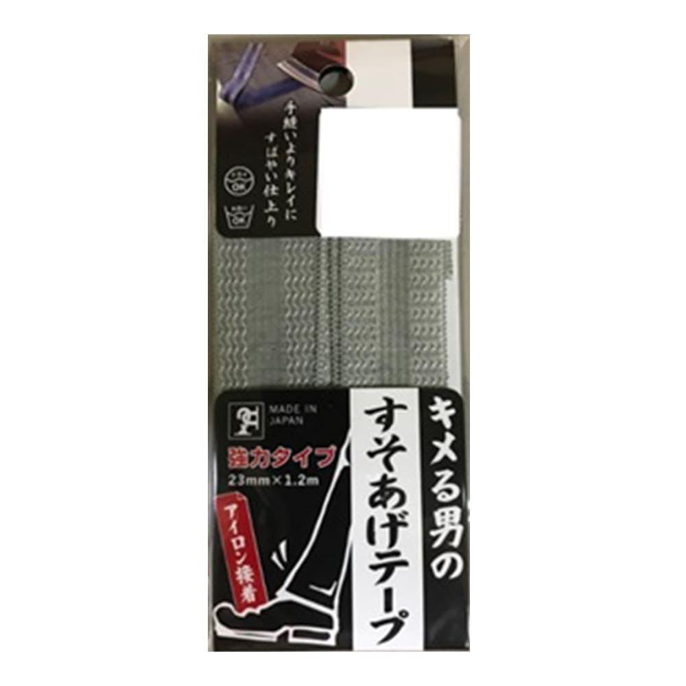 【店舗限定】裾上げテープ ライトグレー, , product