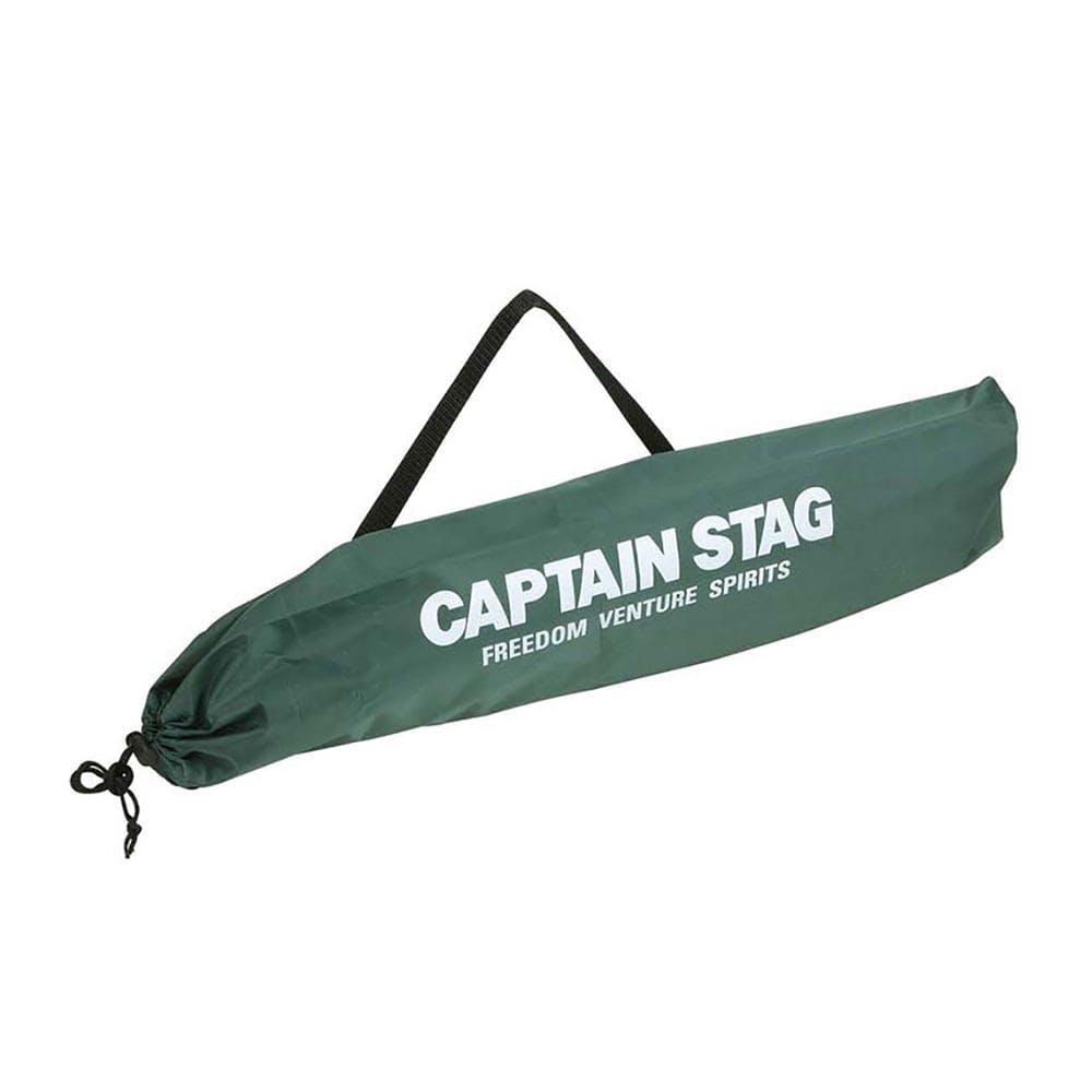 【店舗限定】キャプテンスタッグ CAPTAIN STAG UE-51 アルミクーラースタンド, , product