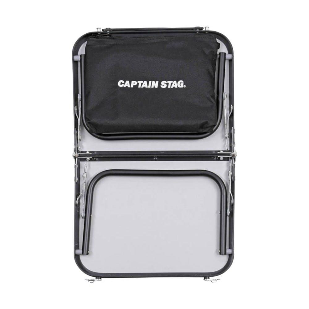 キャプテンスタッグ CAPTAIN STAG UC-546 FDハンドテーブル 47×30(ブラック), , product