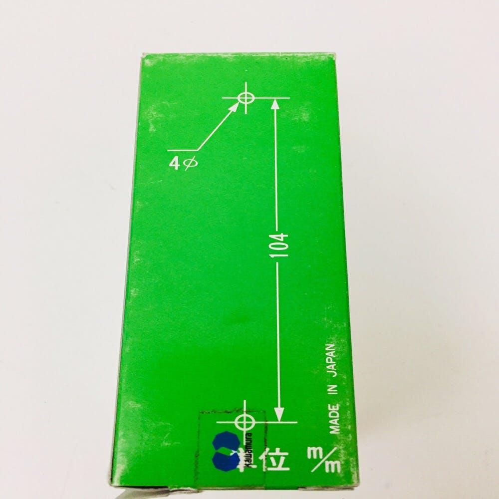 河村 CS2P20A カバースイッチ, , product