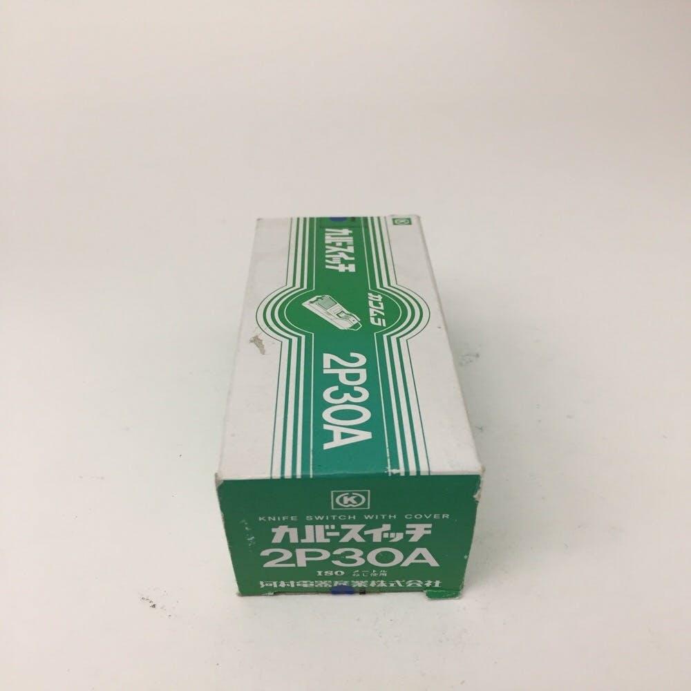 河村 CS2P30A カバースイッチ, , product
