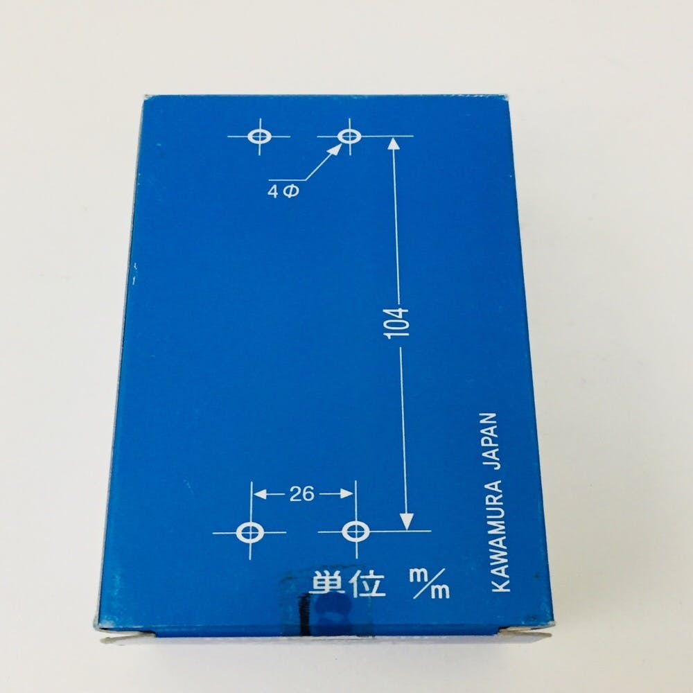 河村 CS3P30A カバースイッチ, , product
