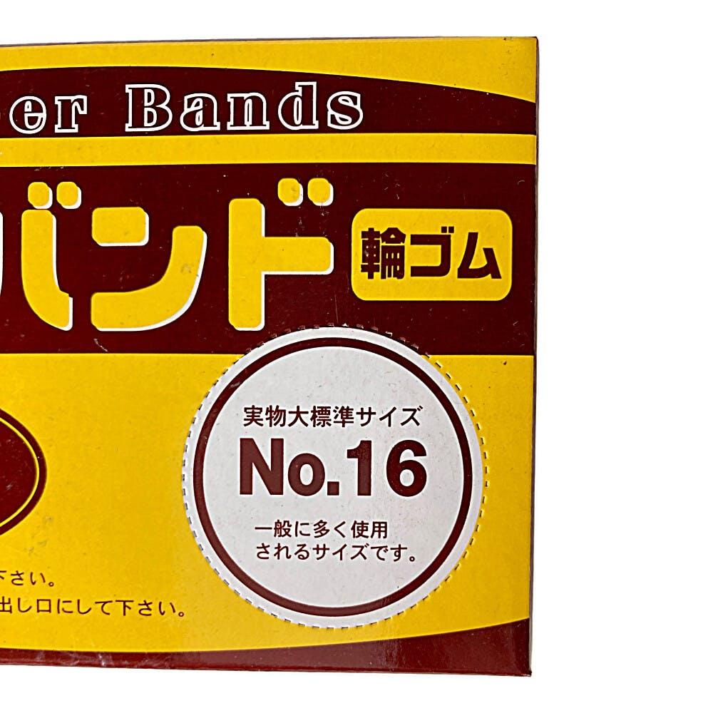SFJ ゴムバンド No.16 75g, , product