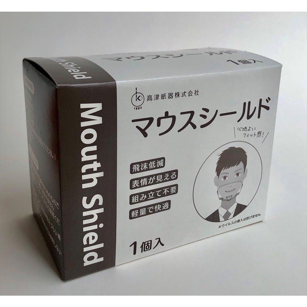 【数量限定】マウスシールド 1個入り, , product