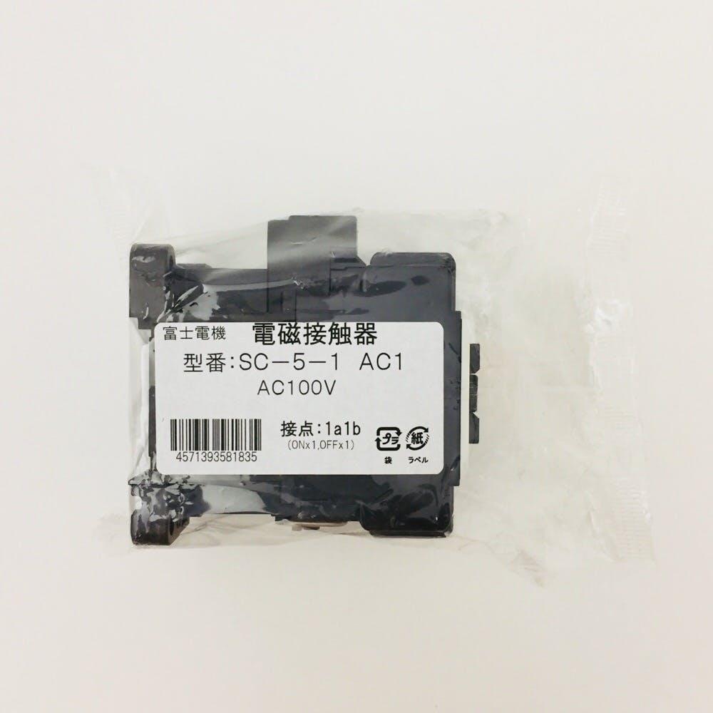 電磁接触機AC100V SC-5-1AC11a1b, , product